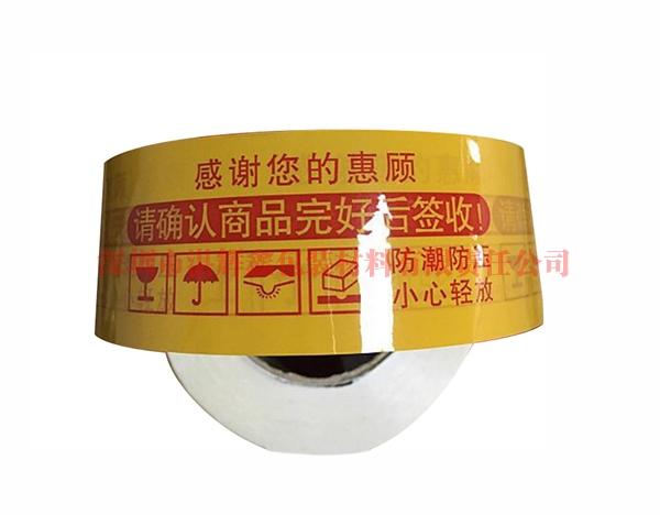 http://www.zhanhuixin.com/data/images/product/20190306163715_710.jpg