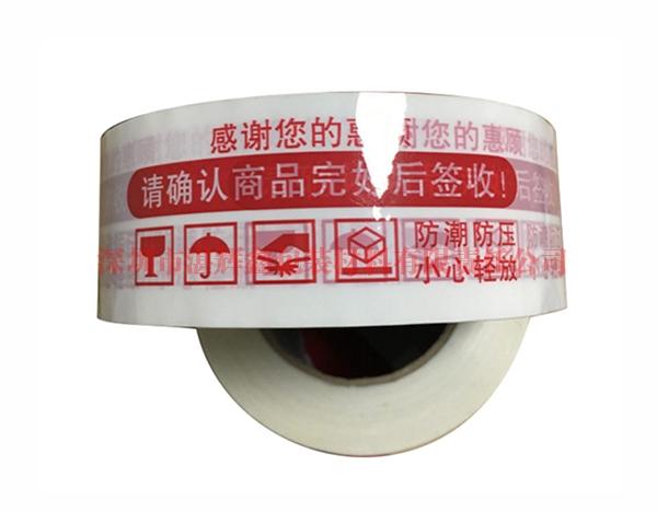 http://www.zhanhuixin.com/data/images/product/20190306163813_648.jpg