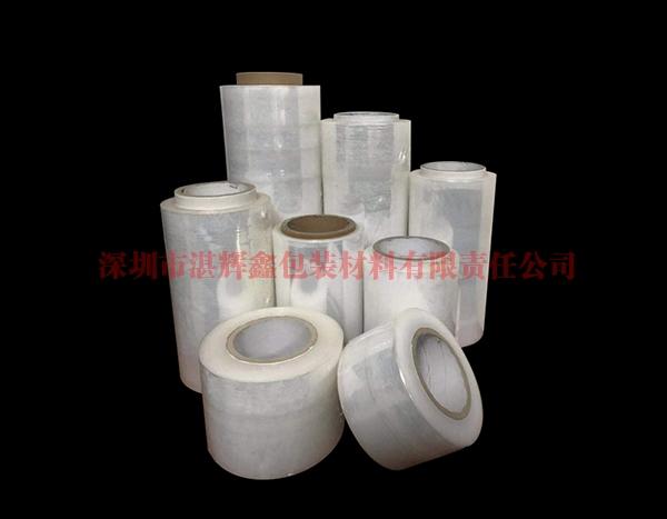 http://www.zhanhuixin.com/data/images/product/20190312164306_760.jpg